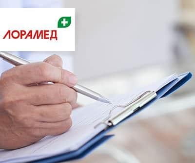 Служба по трудова медицина